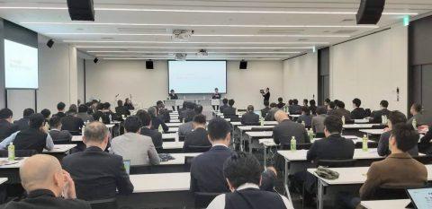 セミナー【名古屋開催】IREM JAPAN 成功事例発表会